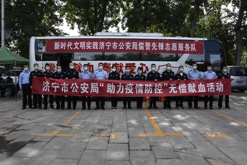 党建引领 志愿同行 | 济宁市直结构志愿办事运动掠影